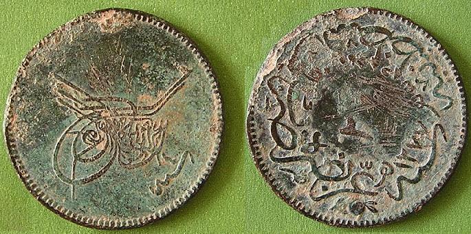 Imperio Otomano (Turquía), 20 para, 1860. Dibujo19