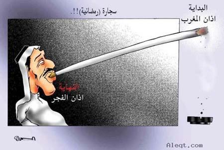 كاريكاتير خاص برمضان A10_2910