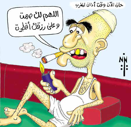 كاريكاتير خاص برمضان B0410110