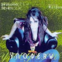 Το πρώτο σας cd Cd_van10