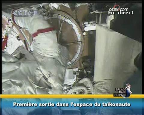 [Shenzhou 7] Sortie dans l'espace - Page 2 Vlcsna11