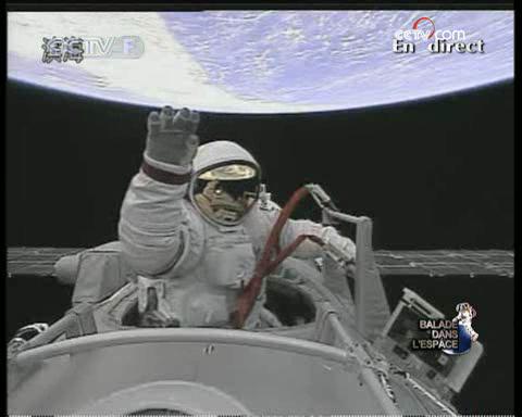 [Shenzhou 7] Sortie dans l'espace - Page 4 Vlcsna11