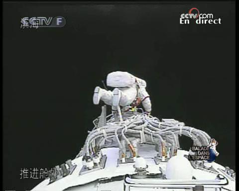 [Shenzhou 7] Sortie dans l'espace - Page 2 Vlcsna13