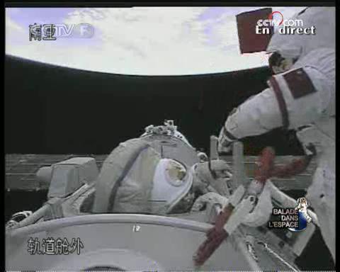 [Shenzhou 7] Sortie dans l'espace - Page 2 Vlcsna14