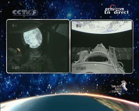 [Shenzhou 7] Sortie dans l'espace - Page 3 Vlcsna15