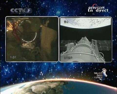 [Shenzhou 7] Sortie dans l'espace - Page 3 Vlcsna16
