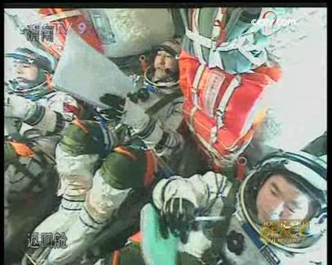 [Shenzhou 7] retour sur Terre Vlcsna18