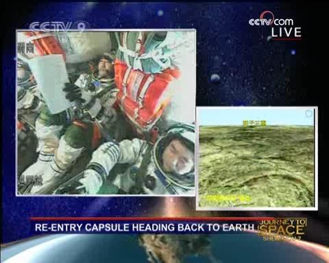 [Shenzhou 7] retour sur Terre - Page 2 Vlcsna19