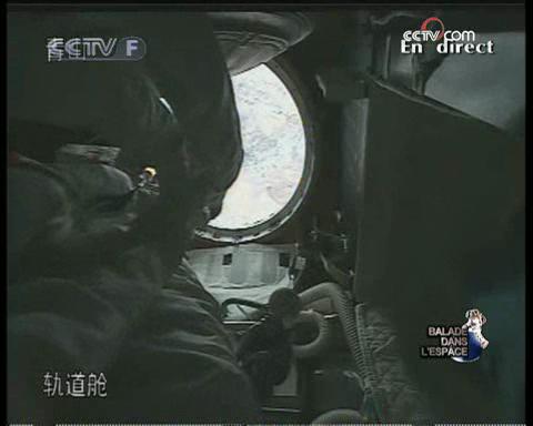 [Shenzhou 7] Sortie dans l'espace - Page 3 Vlcsna20