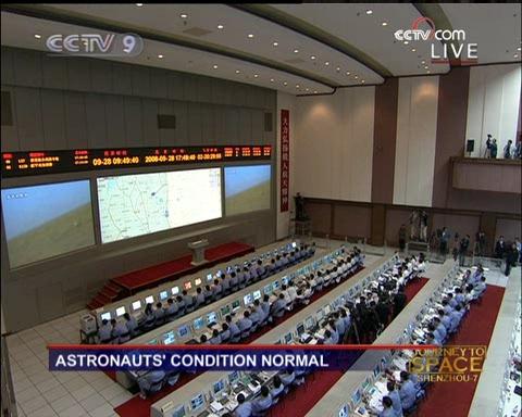 [Shenzhou 7] retour sur Terre - Page 3 Vlcsna21