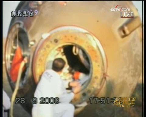 [Shenzhou 7] retour sur Terre - Page 3 Vlcsna23