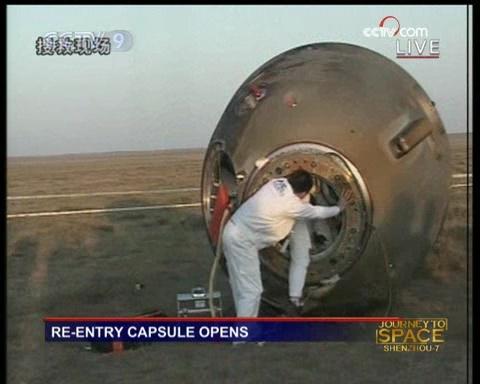 [Shenzhou 7] retour sur Terre - Page 3 Vlcsna24