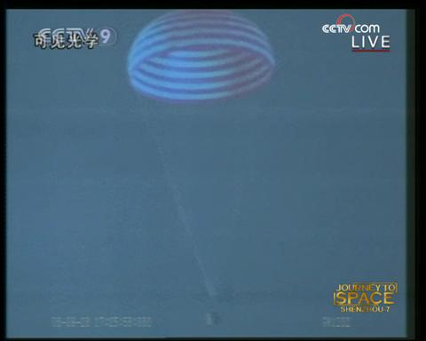 [Shenzhou 7] retour sur Terre - Page 2 Vlcsna24