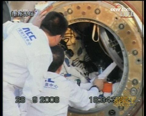 [Shenzhou 7] retour sur Terre - Page 4 Vlcsna25