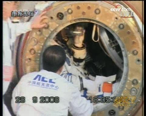 [Shenzhou 7] retour sur Terre - Page 4 Vlcsna26
