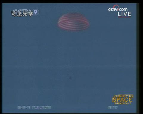 [Shenzhou 7] retour sur Terre - Page 2 Vlcsna26