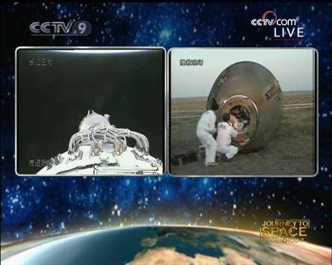 [Shenzhou 7] retour sur Terre - Page 4 Vlcsna27