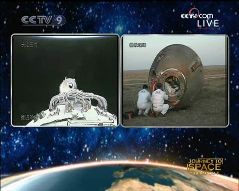 [Shenzhou 7] retour sur Terre - Page 4 Vlcsna28