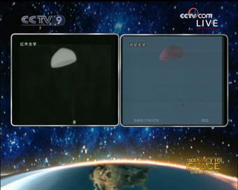 [Shenzhou 7] retour sur Terre - Page 2 Vlcsna28