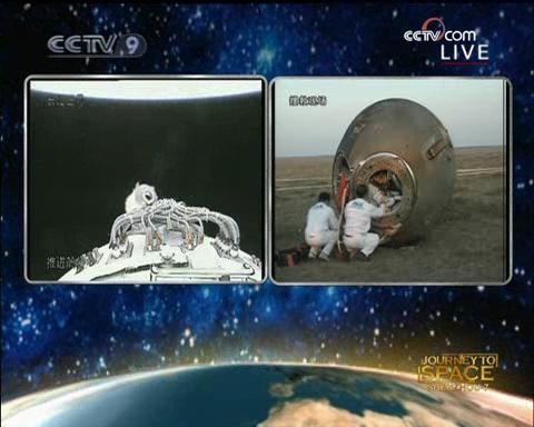 [Shenzhou 7] retour sur Terre - Page 4 Vlcsna29