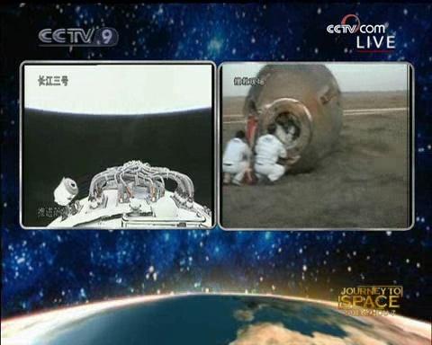 [Shenzhou 7] retour sur Terre - Page 4 Vlcsna30