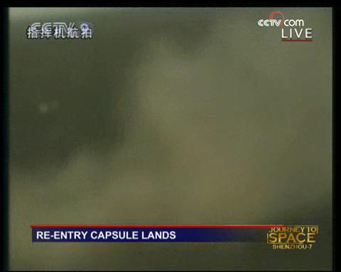 [Shenzhou 7] retour sur Terre - Page 2 Vlcsna30