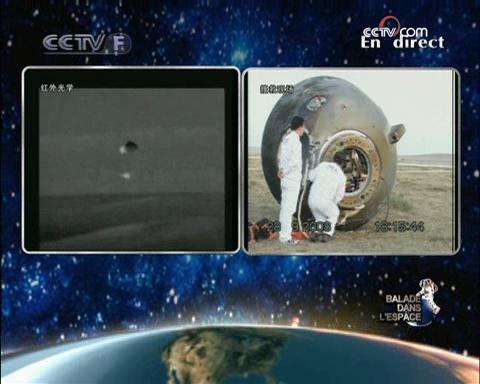 [Shenzhou 7] retour sur Terre - Page 4 Vlcsna31
