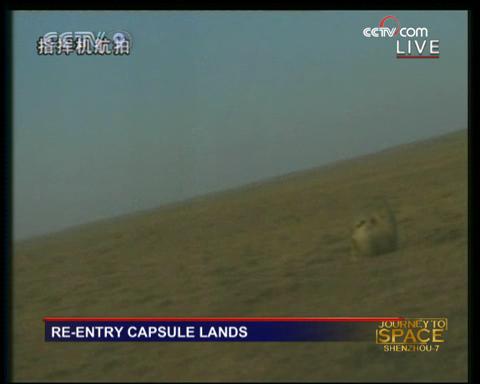 [Shenzhou 7] retour sur Terre - Page 2 Vlcsna31