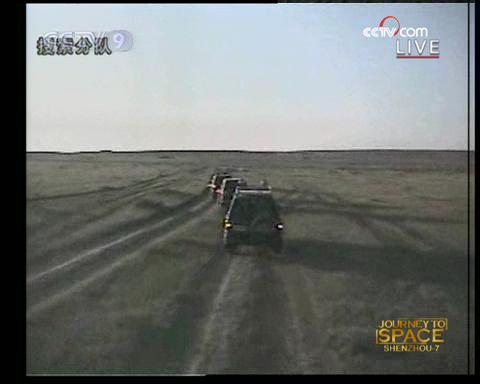 [Shenzhou 7] retour sur Terre - Page 2 Vlcsna32