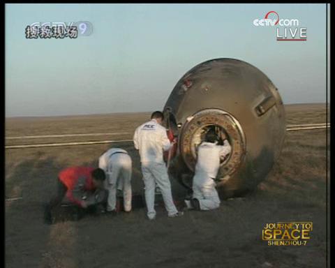[Shenzhou 7] retour sur Terre - Page 3 Vlcsna33