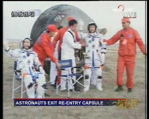[Shenzhou 7] retour sur Terre - Page 5 Vlcsna36