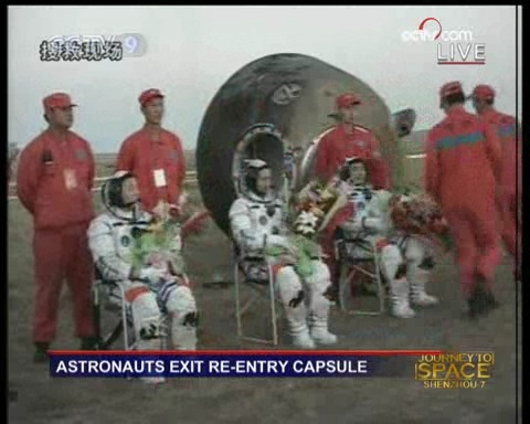 [Shenzhou 7] retour sur Terre - Page 5 Vlcsna43