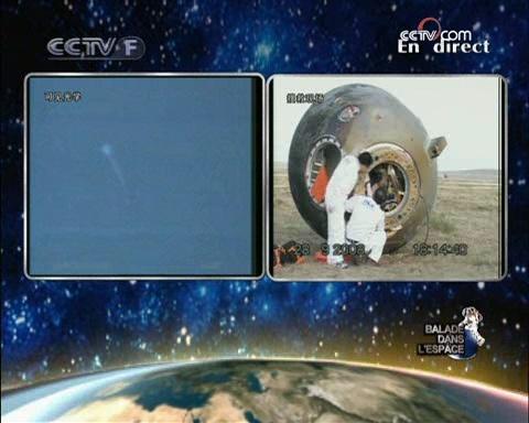 [Shenzhou 7] retour sur Terre - Page 5 Vlcsna44