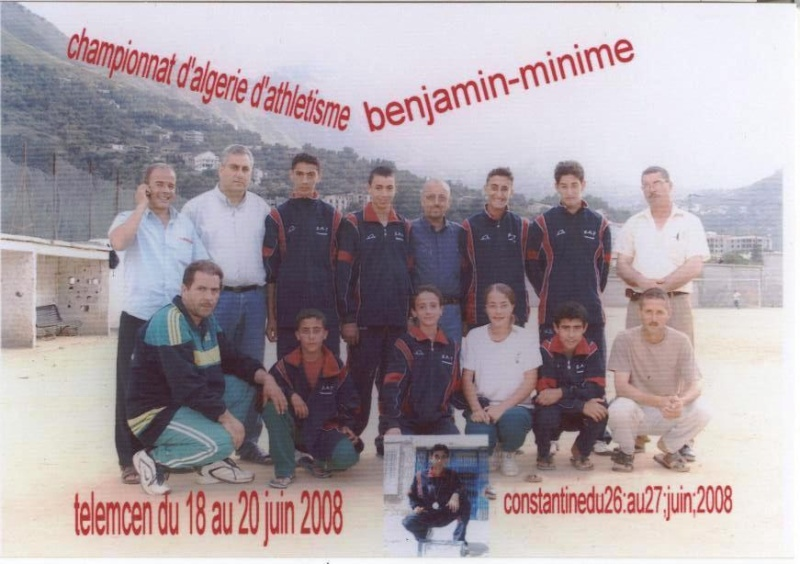 Ecole d\'Athletisme  T A S K R I O U T Photo_12