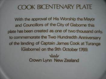 Cook Bicentenary Plate 1769 -1969 is Bicentenary Plate pattern 548  Cook_b12
