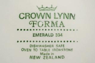 Emerald 334 Emeral11