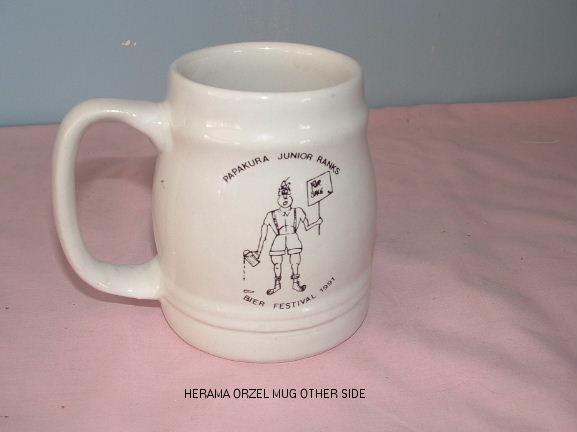 An Orzel Mug by Hemara Orzel_12