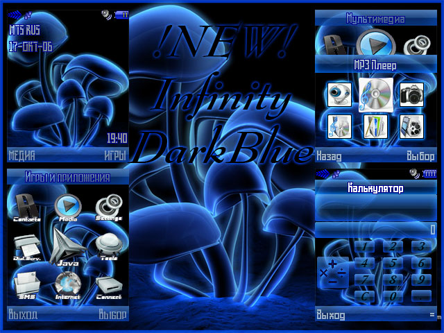 Skin Dark Blue! Darkbl10