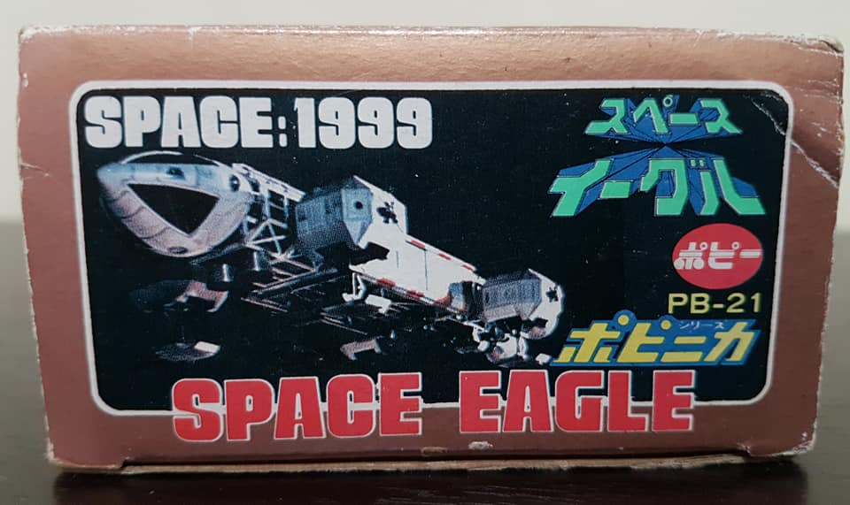 SPACE EAGLE SPAZIO 1999 AQUILA POPY ST PB-21 JAPAN BOX GOLDRAKE TOYS RARE 70 65848610
