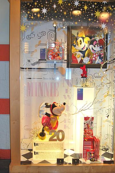 Un anniversaire inoubliable à Disneyland Paris <3 - Page 6 Copie330