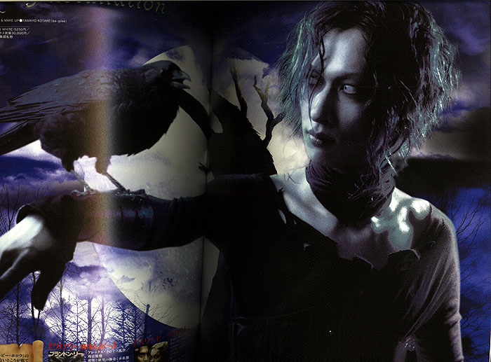 Galerie ~magazine neo genesis, gothic & lolita bible,UV,Cure~ Karyu010