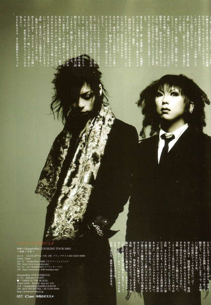 Galerie ~magazine neo genesis, gothic & lolita bible,UV,Cure~ Scan1014