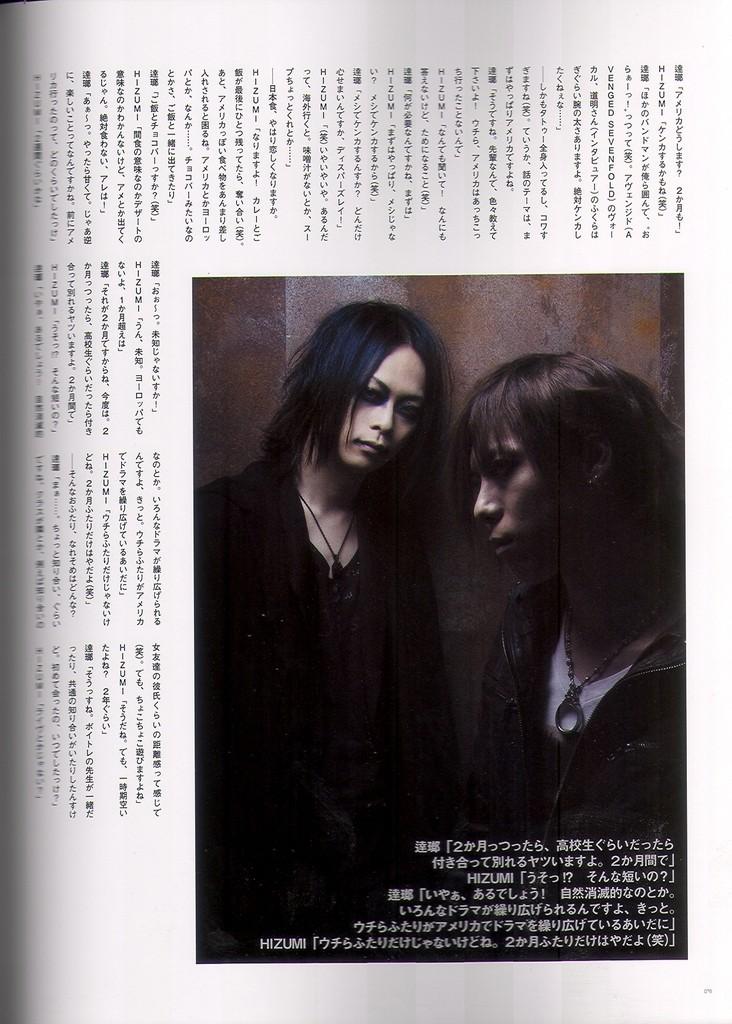 Galerie ~magazine neo genesis, gothic & lolita bible,UV,Cure~ Tatsur11