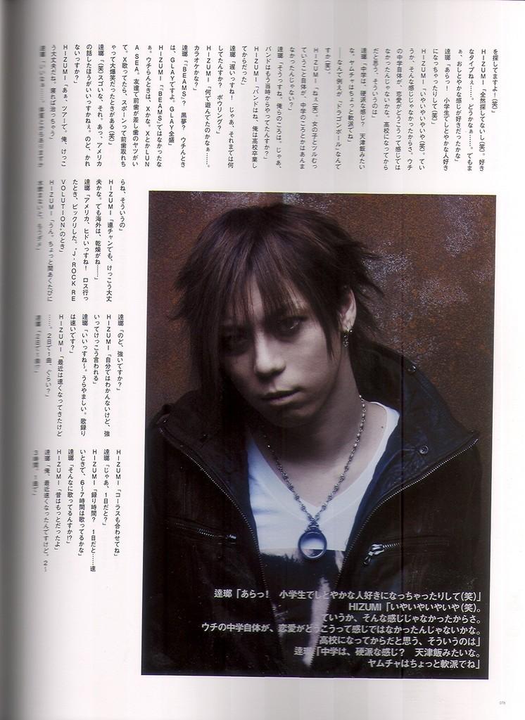 Galerie ~magazine neo genesis, gothic & lolita bible,UV,Cure~ Tatsur12
