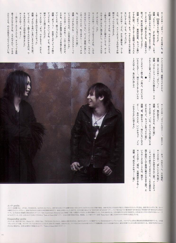 Galerie ~magazine neo genesis, gothic & lolita bible,UV,Cure~ Tatsur13