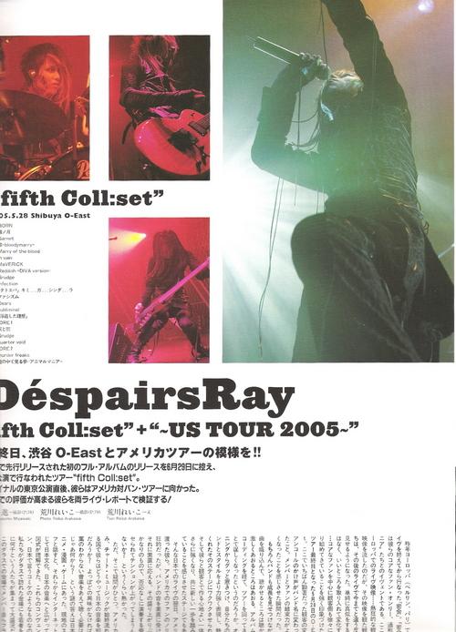 Galerie ~magazine neo genesis, gothic & lolita bible,UV,Cure~ Uvdray10