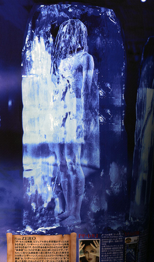 Galerie ~magazine neo genesis, gothic & lolita bible,UV,Cure~ Zero0210