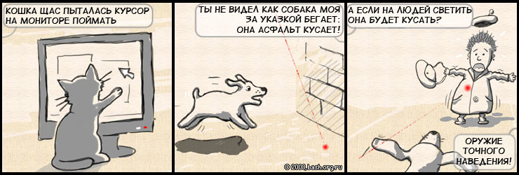Баш.орг (Избранное) Ic9ty810