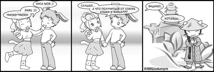 Баш.орг (Избранное) Ql9ywv10