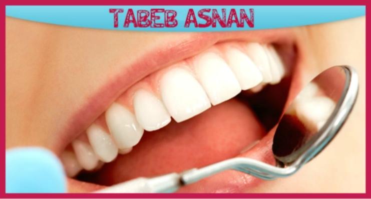 طبيب أسنان.TABEB ASNAN Befunk42